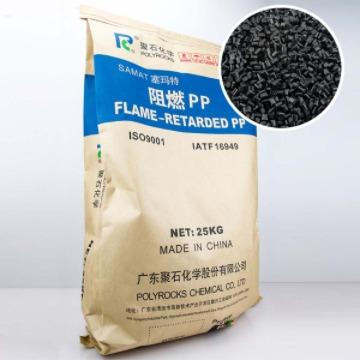 阻燃PP(黑色粒子)-V2级