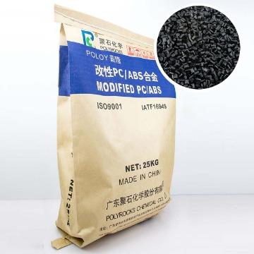 改性PCABS(黑色粒子)