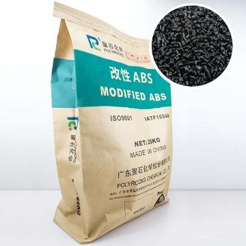 改性ABS(黑色粒子)