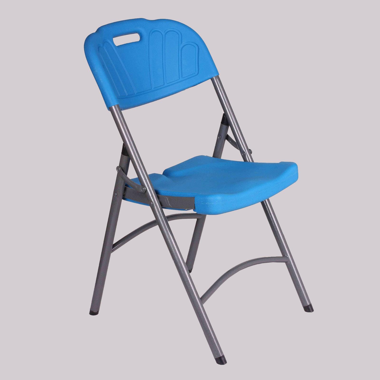 办公折叠椅