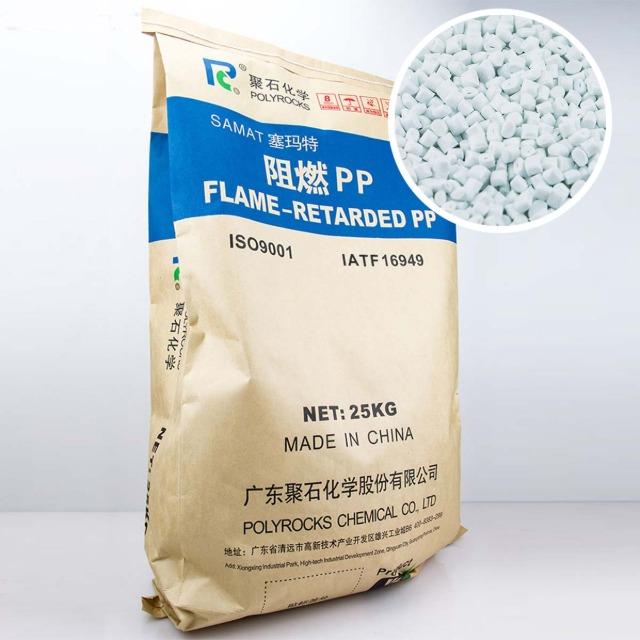 影响阻燃PP材料析出的两个重要因素及改进方法