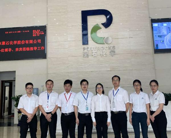 聚石科技-科研团队