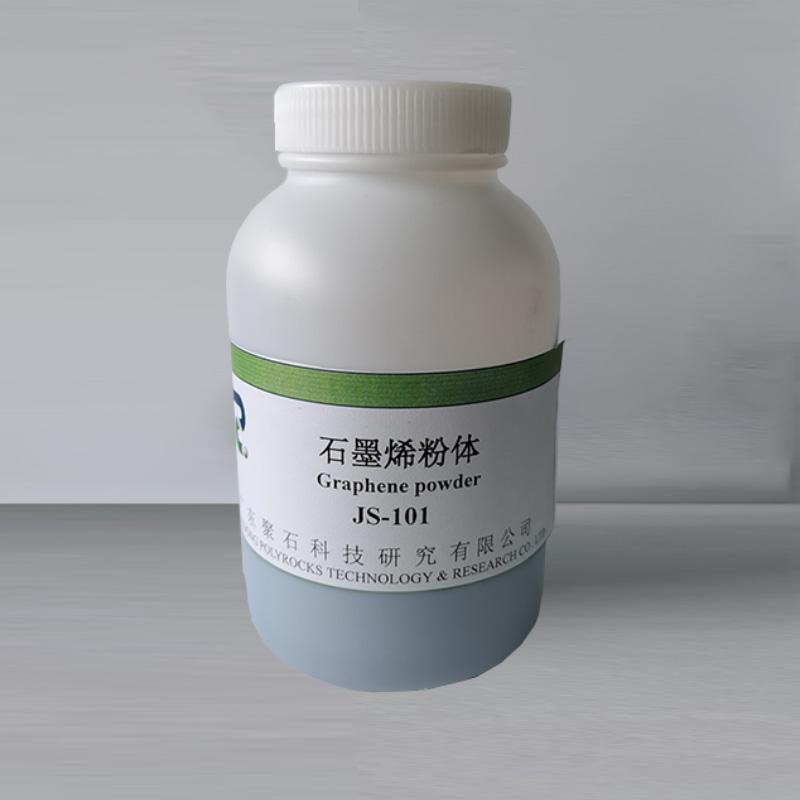 石墨烯粉体-聚石科技