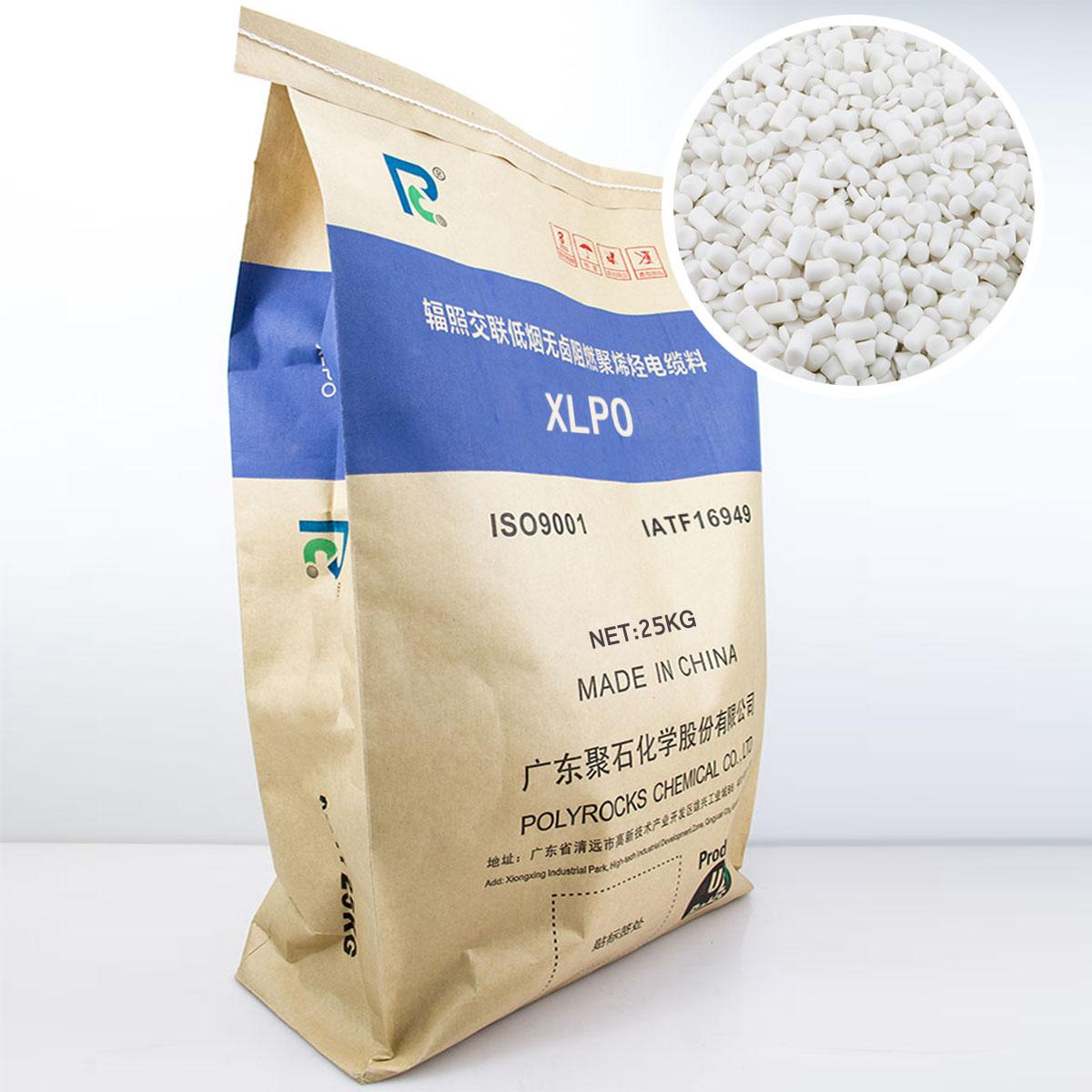 XLPE(白色粒子)