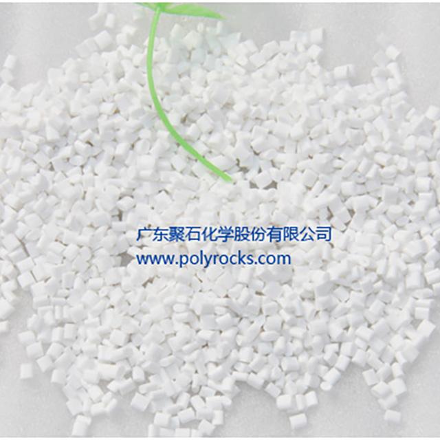 【浙江】宁波企业只找质量可靠的聚石化学阻燃塑料