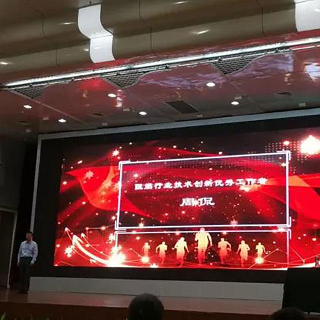 """喜讯:普塞呋总经理周侃荣获""""2020年全国阻燃学术年会-阻燃行业技术创新优秀工作者"""""""