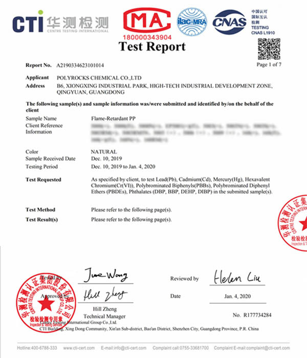 RoHs认证-高模量阻燃PP(V0)