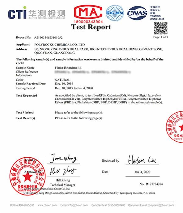 RoHs认证-低烟无卤阻燃电线电缆料