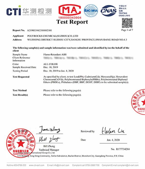 RoHs认证-耐黄变环保阻燃ABS(V0)