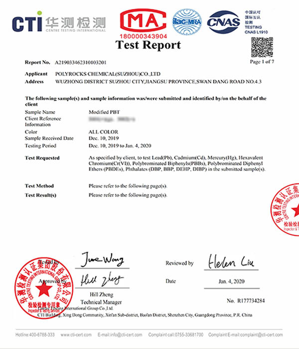 RoHs认证-高耐热环保阻燃PBT