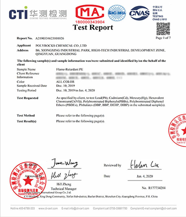 RoHs认证-阻燃PE_6001(+)