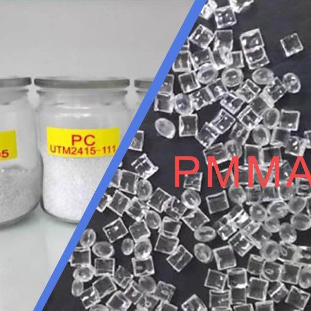 PC与PMMA的注塑温度、压力等技术参数说明