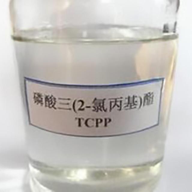 常用聚氨酯阻燃剂有哪些?