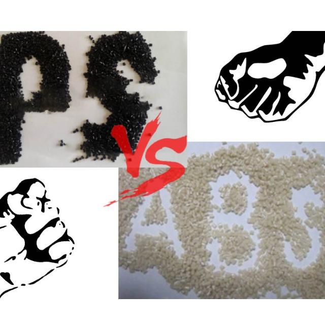 ABS与PS的鉴别方法