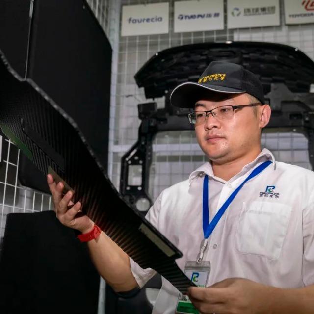 """清远工匠访谈:聚石""""首席技师""""实现了聚丙烯泡沫国产化"""