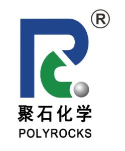 广东聚石化学股份有限公司LOGO