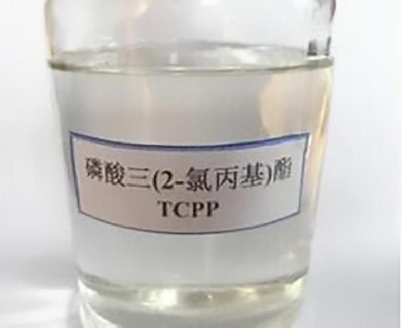 190-TCPP磷酸酯添加型阻燃剂