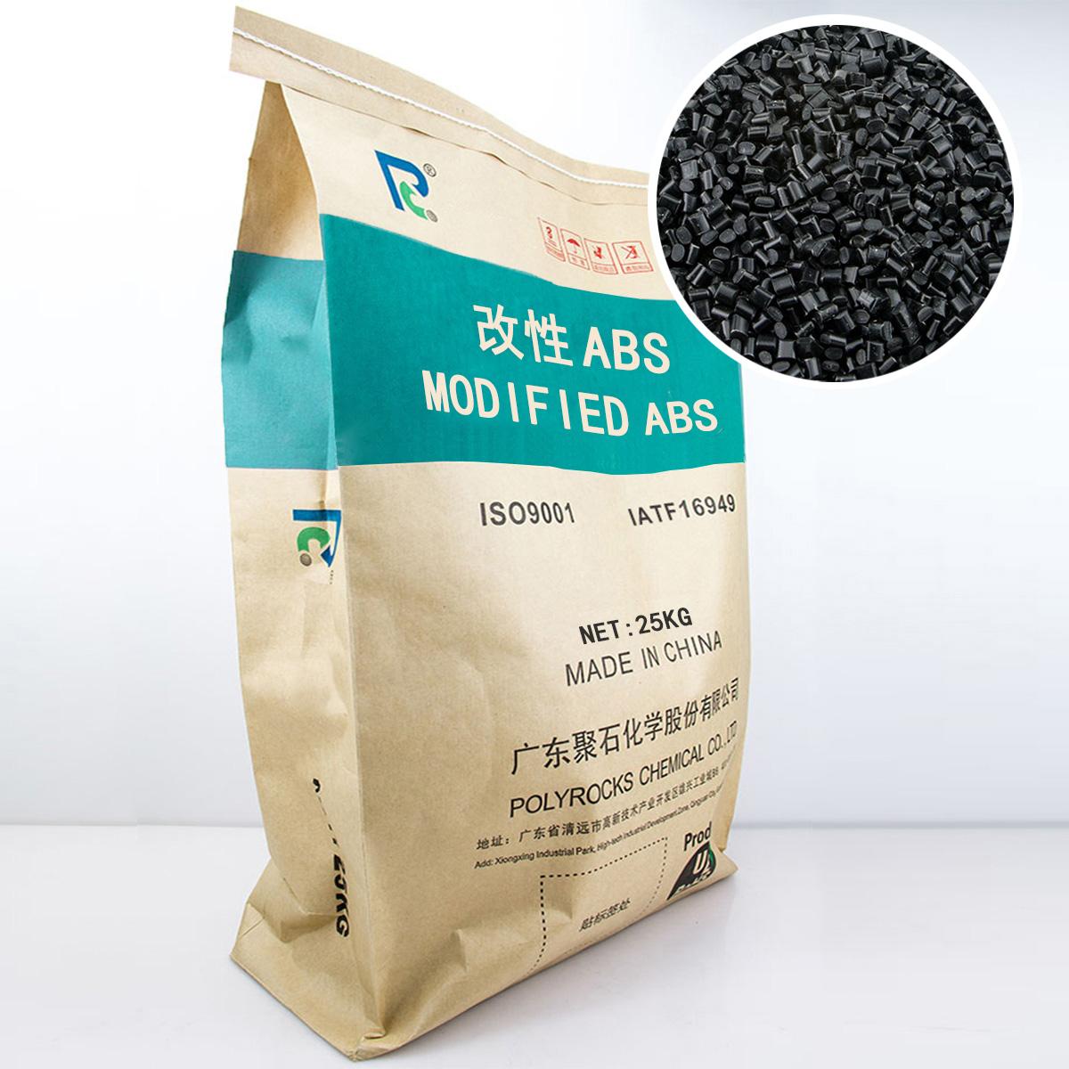 245-改性ABS(黑色粒子)