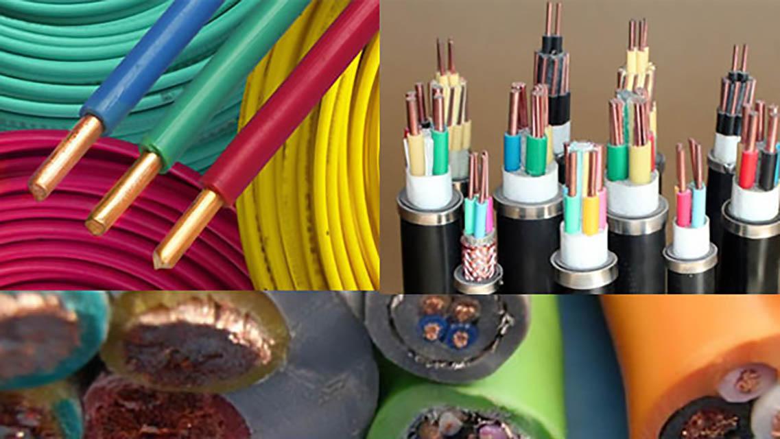 350-低烟无卤电线电缆