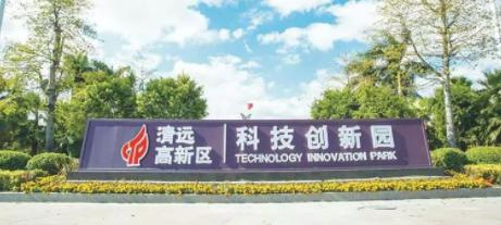高新区-科技创新园