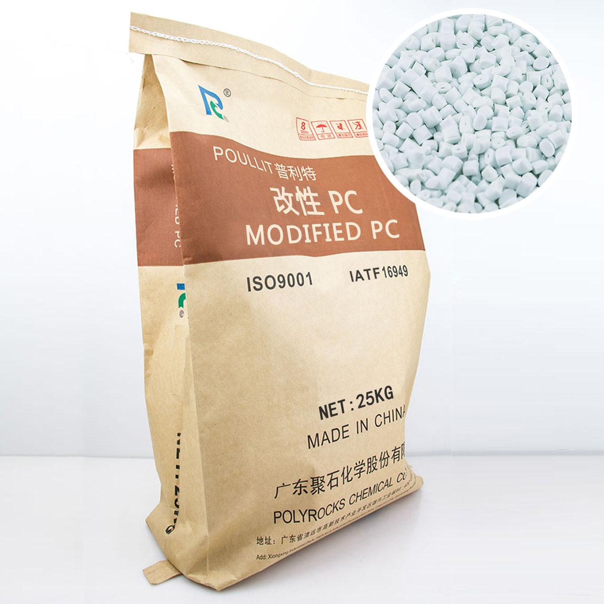 065-聚石阻燃改性PC(白色粒子)