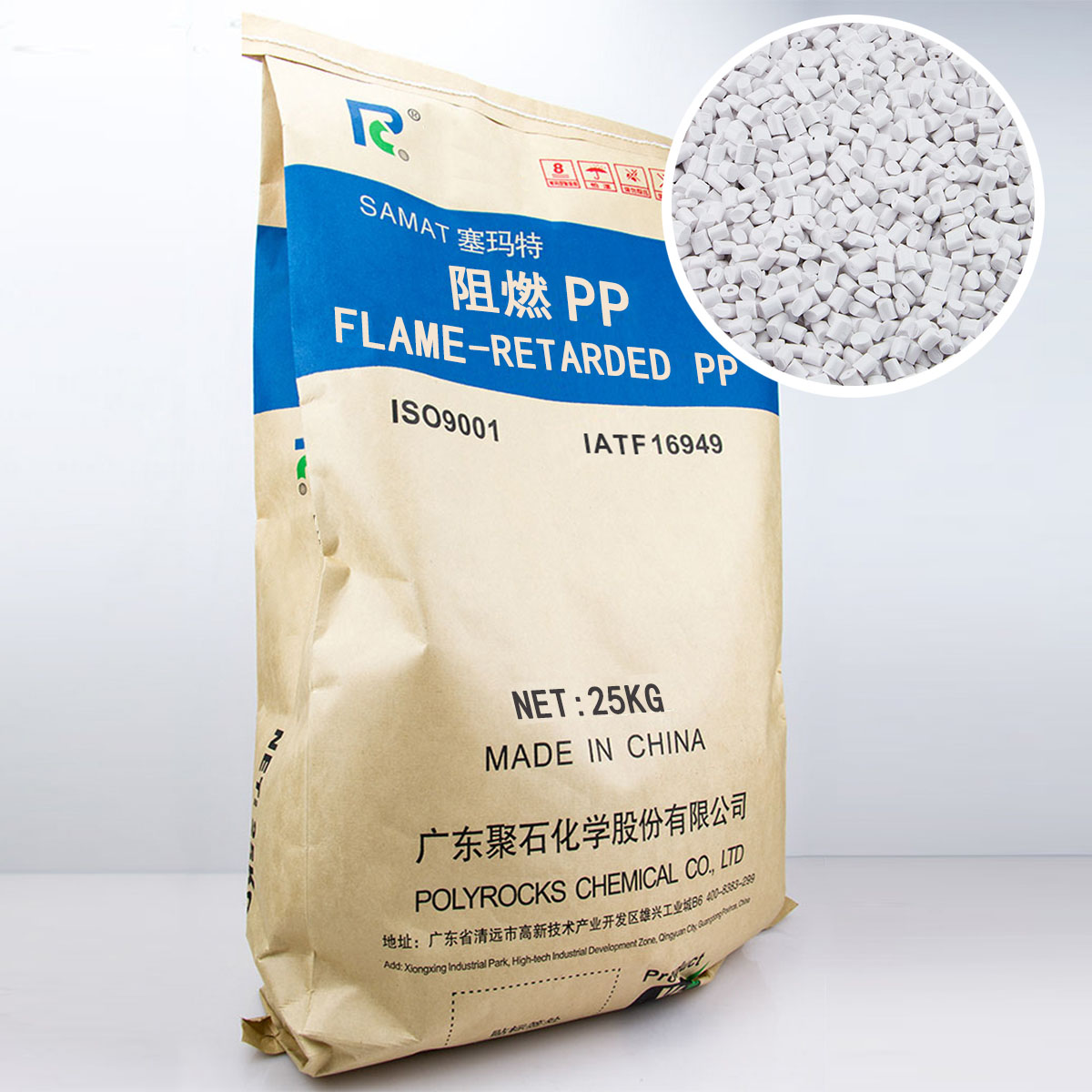 283-阻燃PP(白色粒子)