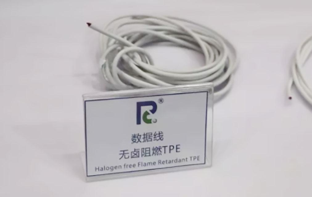 167-聚石光滑的无卤阻燃TPE数据线线材-1