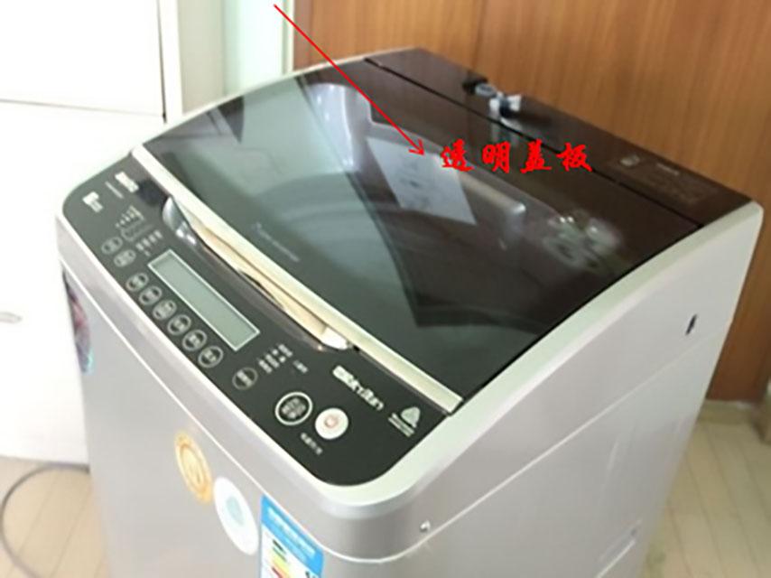 165-洗衣机透明盖板
