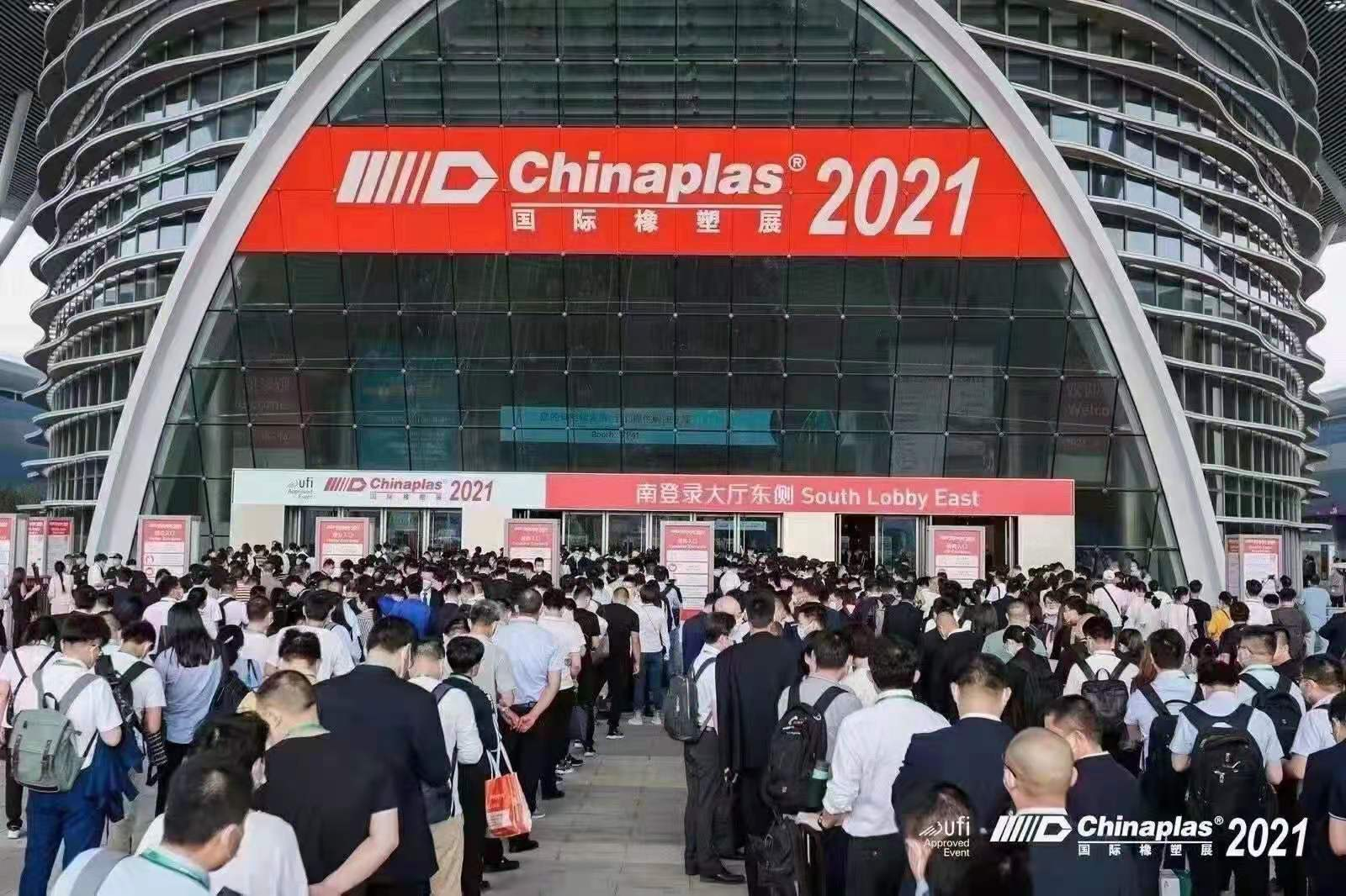 01-CHINAPLAS 2021