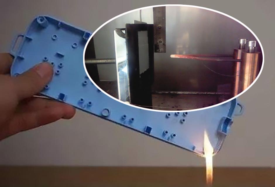 246-阻燃pp选材-阻燃与灼热丝
