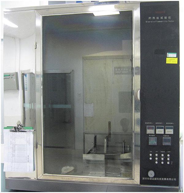 157-4 灼热丝测试仪器01