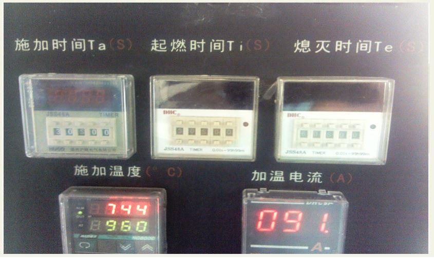 157-8 灼热丝测试仪器03