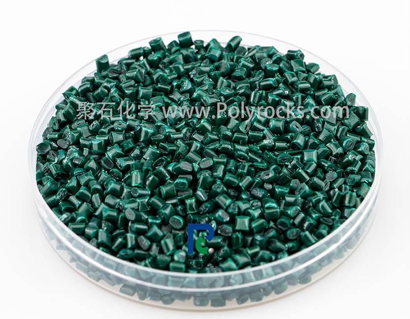 274-塑料合金粒子