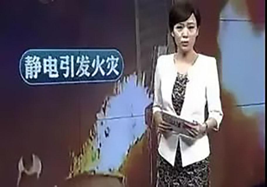 203-塑料静电知识全解02