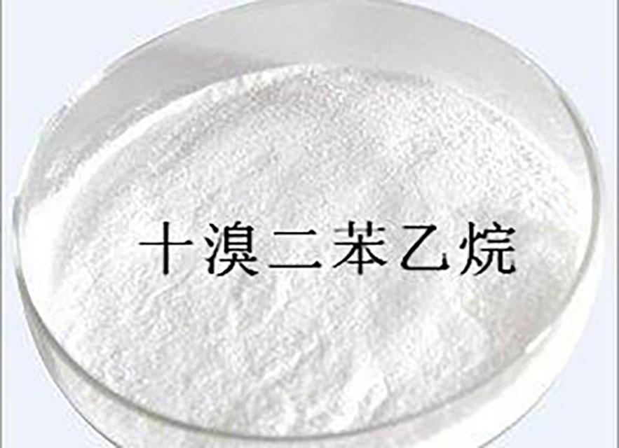 阻燃剂-十溴二苯乙烷