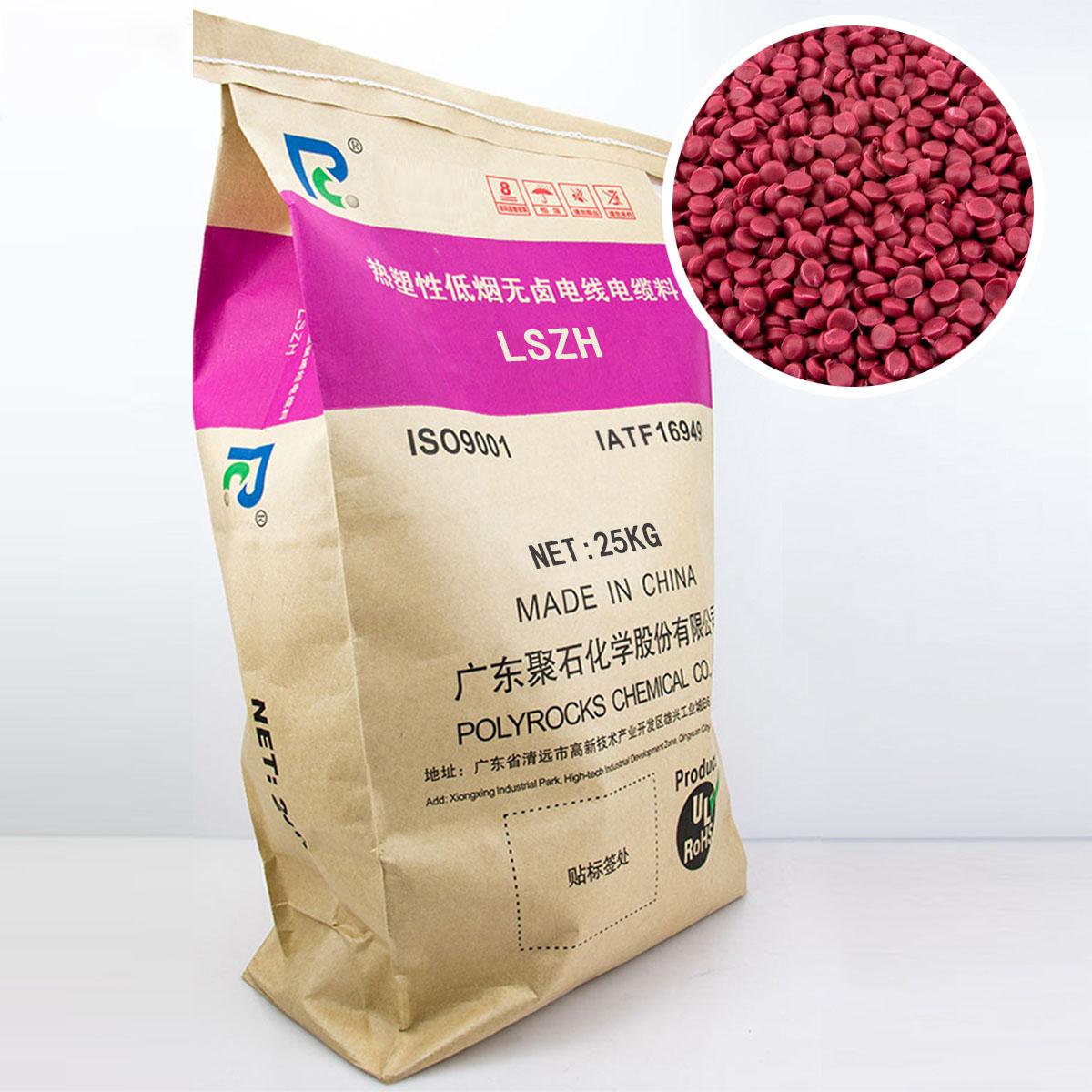 低烟无卤线缆料(殷红粒子)——聚石化学